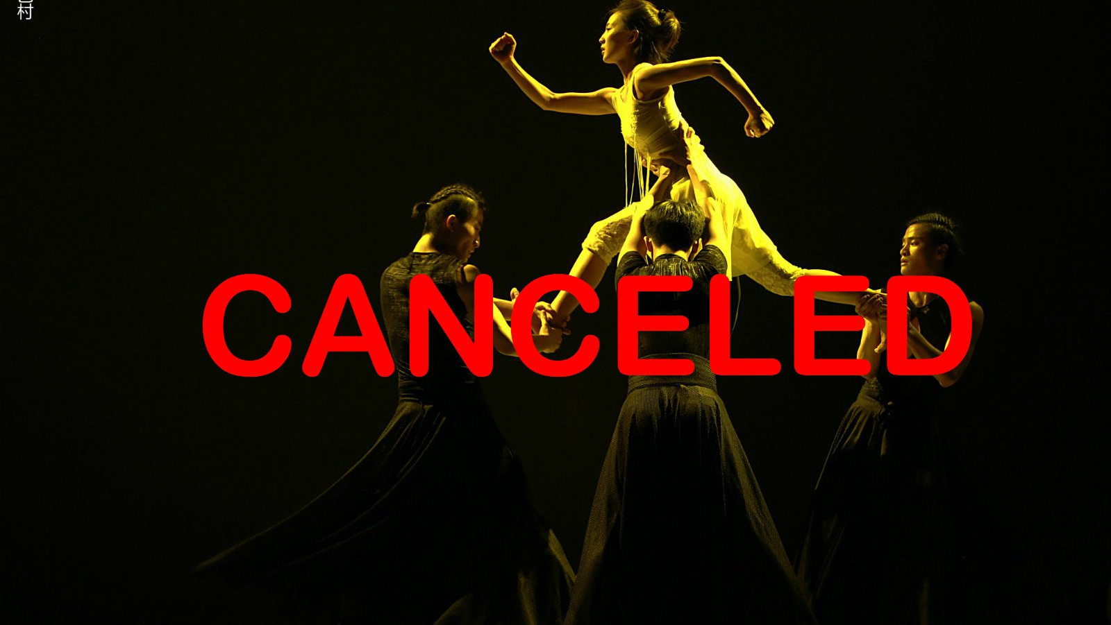 BeijingDance/LDTX Canceled