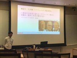 Presentation_2