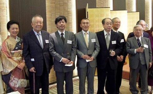 Nishina Prize Ceremony