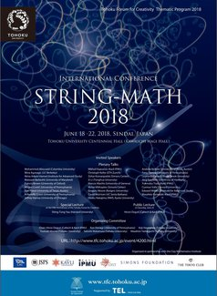 String-Math 2018