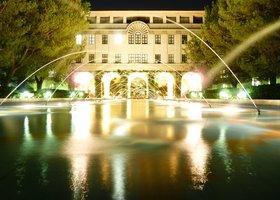 Beckman Institute at night