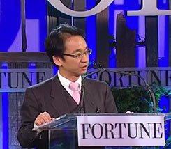 Shinichi Komaba at Fortune's Brainstorm Green Conference