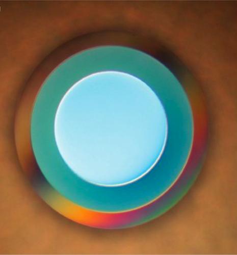 A UHQ disk resonator